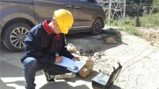 安阳防雷检测 安阳防雷检测资质 价格