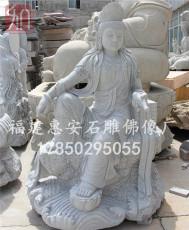 浙江寺庙鳌鱼观音佛像石雕 三面观音湛雕工