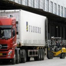 中国越南双清货运专线 越南物流公司