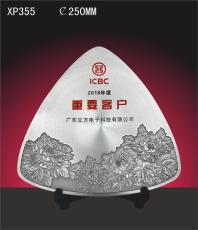 定做银行重要贵宾客户奖牌银行年会纪念品
