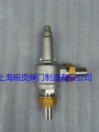 BD941X-16C電動防爆蝶閥