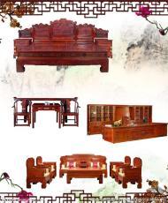 普陀区沙发与衣柜修复根雕茶几修补的方法