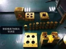 蘇州鍍鈦加工五金工具五金制品鍍鈦表面處理