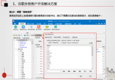 外貿企業管理軟件國外客戶開發軟件哪個好用