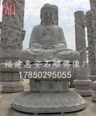 大理石汉白玉阿弥陀佛如来寺庙释迦摩尼佛像