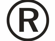 合肥商标注册的流程以及费用