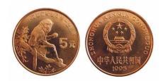 我们常年求购整盒宁夏成立30周年纪念币