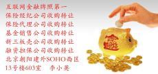 收购北京人力资源公司劳务派遣公司注册