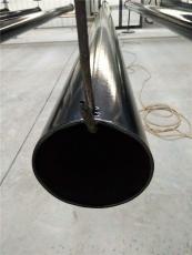 北京電力管廠家生產內外涂塑熱浸塑鋼管