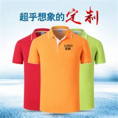 昆明短袖T恤定做 昆明短袖T恤广告丝网印刷