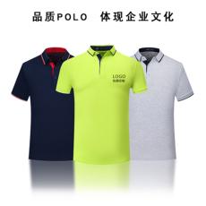 昆明广告T恤定做logo 打造企业的文化气息