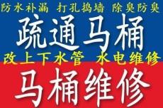 太原王村南街维修家庭电路灯具插座线路漏电