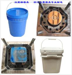 20kg塑料塑胶桶模具小霞模具