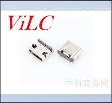 type-c 16P贴片母座 四短脚 有柱 编带包装
