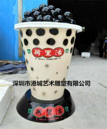 惠州冷饮连锁店玻璃钢珍珠奶茶杯雕塑道具