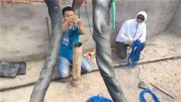 热源热泵测温电线电缆测控系统厂家
