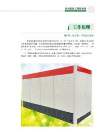 蓄热锅炉价格 储能锅炉厂家促销