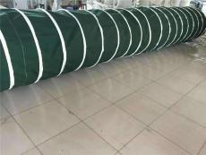 帆布水泥伸缩袋a广州帆布水泥伸缩袋厂家