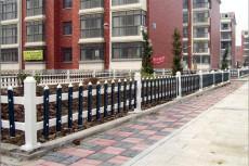 临川市pvc围墙护栏1.5高含立柱多少钱一米