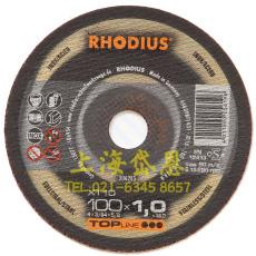 罗迪斯切割片 rhodius切割片