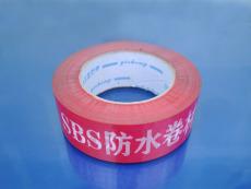 大连胶带半成品-封箱胶带母卷-胶带母卷生产