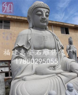 寺庙佛像石头摆件 定做加工大型石雕佛像