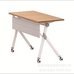 折叠培训桌子移动钢架办公桌多功能会议椅