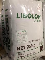 台湾力宝龙PA6 BR-N-140新料价格