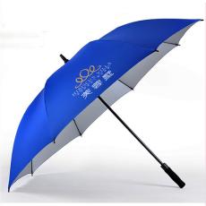 鶴壁雨傘廠家定制批發價格
