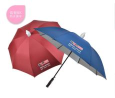 濟源雨傘廠家定制批發價格