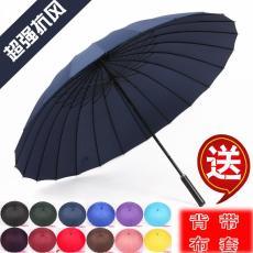 焦作雨傘廠家定制批發價格