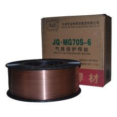 天津金桥焊材JQ-MG70S-6气体保护焊丝