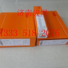 德国UTP A DUR 600耐磨焊丝 药芯焊丝型号