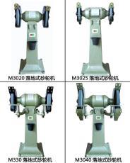 M3020落地式砂轮机 S3SL-200立式砂轮机