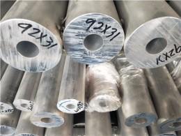 销售6061挤压铝管 国标料