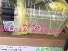 panasonic/松下伺服电机MHMJ042FTU