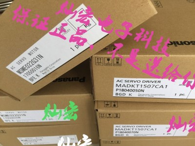 panasonic/松下伺服电机 MDME204GCG