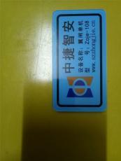 广州市海珠区遥控器标贴常年加工