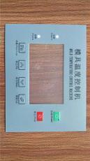 河源市龙川县吸烟警示牌常年加工