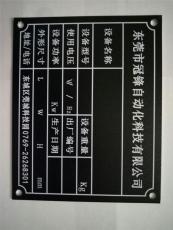 揭阳市惠来县遥控器标贴价格