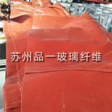 擋煙垂壁防火簾 特價密封硅膠布焊接毯加厚