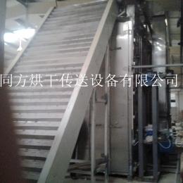 同方厂家大型生物饲料烘干设备 不锈钢饲料