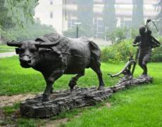 湖南农耕主题牛拉犁人物小品雕塑价格