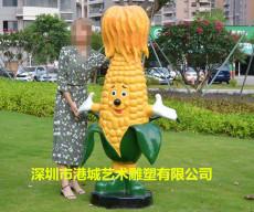 江苏劳动文化情景玻璃钢卡通玉米雕塑厂家