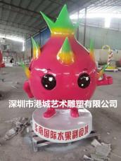 湖南现代城市美陈玻璃钢卡通火龙果雕塑摆件