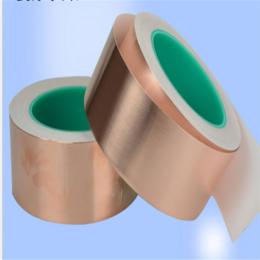 铝箔双面胶 可单双面带胶导电复合PET防干扰