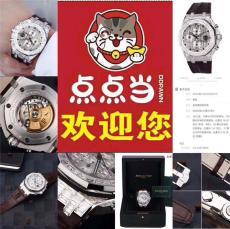 大慶哪里二手表回收名表回收店大慶當鋪典當