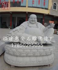 大型石雕弥勒佛像摆件惠安开心弥勒浮雕圆雕