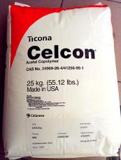 泰科纳POM C9021大同代理POM价格