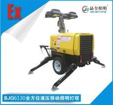 BJQ6130全方位液压移动照明灯塔厂商